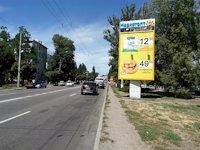 Билборд №175938 в городе Кременчуг (Полтавская область), размещение наружной рекламы, IDMedia-аренда по самым низким ценам!