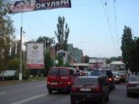 Билборд №175939 в городе Кременчуг (Полтавская область), размещение наружной рекламы, IDMedia-аренда по самым низким ценам!