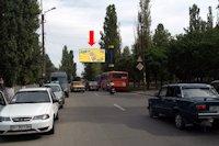 Билборд №175941 в городе Кременчуг (Полтавская область), размещение наружной рекламы, IDMedia-аренда по самым низким ценам!