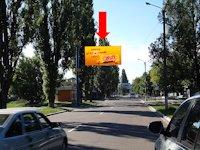 Билборд №175946 в городе Кременчуг (Полтавская область), размещение наружной рекламы, IDMedia-аренда по самым низким ценам!