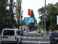 Билборд №175948 в городе Кременчуг (Полтавская область), размещение наружной рекламы, IDMedia-аренда по самым низким ценам!
