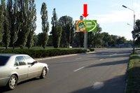 Билборд №175953 в городе Кременчуг (Полтавская область), размещение наружной рекламы, IDMedia-аренда по самым низким ценам!