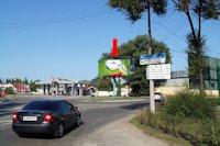 Билборд №175958 в городе Кременчуг (Полтавская область), размещение наружной рекламы, IDMedia-аренда по самым низким ценам!