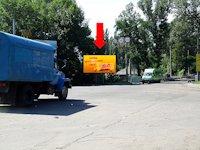 Билборд №175960 в городе Кременчуг (Полтавская область), размещение наружной рекламы, IDMedia-аренда по самым низким ценам!