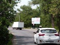Билборд №175961 в городе Кременчуг (Полтавская область), размещение наружной рекламы, IDMedia-аренда по самым низким ценам!