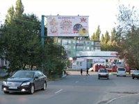 Билборд №175963 в городе Кременчуг (Полтавская область), размещение наружной рекламы, IDMedia-аренда по самым низким ценам!