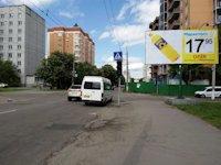 Билборд №175967 в городе Кременчуг (Полтавская область), размещение наружной рекламы, IDMedia-аренда по самым низким ценам!