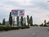 Билборд №175971 в городе Кременчуг (Полтавская область), размещение наружной рекламы, IDMedia-аренда по самым низким ценам!