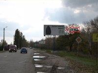 Билборд №175973 в городе Кременчуг (Полтавская область), размещение наружной рекламы, IDMedia-аренда по самым низким ценам!