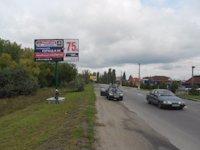 Билборд №175975 в городе Кременчуг (Полтавская область), размещение наружной рекламы, IDMedia-аренда по самым низким ценам!