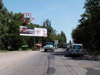 Билборд №175976 в городе Кременчуг (Полтавская область), размещение наружной рекламы, IDMedia-аренда по самым низким ценам!