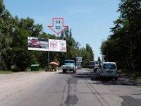 Билборд №175977 в городе Кременчуг (Полтавская область), размещение наружной рекламы, IDMedia-аренда по самым низким ценам!