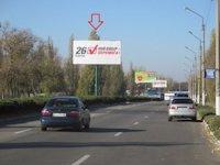 Билборд №175984 в городе Кременчуг (Полтавская область), размещение наружной рекламы, IDMedia-аренда по самым низким ценам!