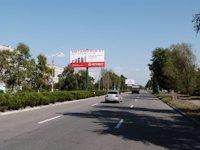 Билборд №175985 в городе Кременчуг (Полтавская область), размещение наружной рекламы, IDMedia-аренда по самым низким ценам!