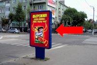 Ситилайт №175999 в городе Кременчуг (Полтавская область), размещение наружной рекламы, IDMedia-аренда по самым низким ценам!