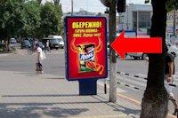 Ситилайт №176003 в городе Кременчуг (Полтавская область), размещение наружной рекламы, IDMedia-аренда по самым низким ценам!