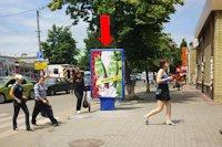 Ситилайт №176004 в городе Кременчуг (Полтавская область), размещение наружной рекламы, IDMedia-аренда по самым низким ценам!
