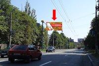 Билборд №176060 в городе Кременчуг (Полтавская область), размещение наружной рекламы, IDMedia-аренда по самым низким ценам!