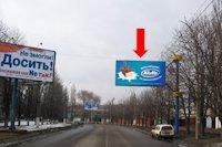 Билборд №176067 в городе Кременчуг (Полтавская область), размещение наружной рекламы, IDMedia-аренда по самым низким ценам!