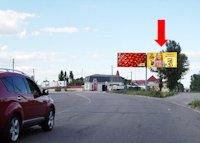 Билборд №176078 в городе Кременчуг (Полтавская область), размещение наружной рекламы, IDMedia-аренда по самым низким ценам!