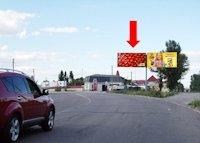 Билборд №176079 в городе Кременчуг (Полтавская область), размещение наружной рекламы, IDMedia-аренда по самым низким ценам!