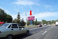 Билборд №176080 в городе Кременчуг (Полтавская область), размещение наружной рекламы, IDMedia-аренда по самым низким ценам!