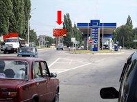 Билборд №176082 в городе Кременчуг (Полтавская область), размещение наружной рекламы, IDMedia-аренда по самым низким ценам!