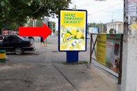 Ситилайт №176174 в городе Кременчуг (Полтавская область), размещение наружной рекламы, IDMedia-аренда по самым низким ценам!