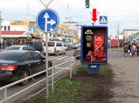 Ситилайт №176182 в городе Кременчуг (Полтавская область), размещение наружной рекламы, IDMedia-аренда по самым низким ценам!