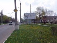 Билборд №177010 в городе Лисичанск (Луганская область), размещение наружной рекламы, IDMedia-аренда по самым низким ценам!