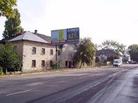 Билборд №177016 в городе Лисичанск (Луганская область), размещение наружной рекламы, IDMedia-аренда по самым низким ценам!