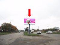 Билборд №177062 в городе Луцк (Волынская область), размещение наружной рекламы, IDMedia-аренда по самым низким ценам!