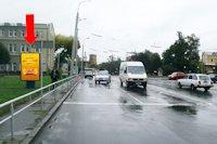 Ситилайт №177117 в городе Луцк (Волынская область), размещение наружной рекламы, IDMedia-аренда по самым низким ценам!