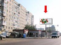 Билборд №177433 в городе Львов (Львовская область), размещение наружной рекламы, IDMedia-аренда по самым низким ценам!