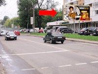 Билборд №177438 в городе Львов (Львовская область), размещение наружной рекламы, IDMedia-аренда по самым низким ценам!