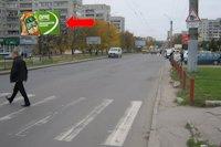 Билборд №177442 в городе Львов (Львовская область), размещение наружной рекламы, IDMedia-аренда по самым низким ценам!