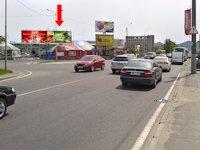 Билборд №177447 в городе Львов (Львовская область), размещение наружной рекламы, IDMedia-аренда по самым низким ценам!