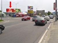 Билборд №177448 в городе Львов (Львовская область), размещение наружной рекламы, IDMedia-аренда по самым низким ценам!