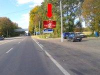 Билборд №177449 в городе Львов (Львовская область), размещение наружной рекламы, IDMedia-аренда по самым низким ценам!