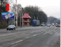 Билборд №177450 в городе Львов (Львовская область), размещение наружной рекламы, IDMedia-аренда по самым низким ценам!