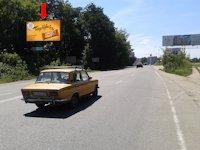 Билборд №177455 в городе Львов (Львовская область), размещение наружной рекламы, IDMedia-аренда по самым низким ценам!