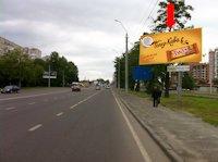 Билборд №177456 в городе Львов (Львовская область), размещение наружной рекламы, IDMedia-аренда по самым низким ценам!