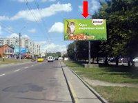 Билборд №177459 в городе Львов (Львовская область), размещение наружной рекламы, IDMedia-аренда по самым низким ценам!