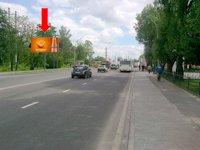 Билборд №177462 в городе Львов (Львовская область), размещение наружной рекламы, IDMedia-аренда по самым низким ценам!