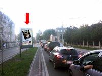 Скролл №177492 в городе Львов (Львовская область), размещение наружной рекламы, IDMedia-аренда по самым низким ценам!