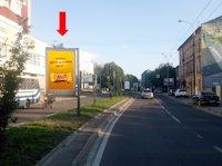 Скролл №177501 в городе Львов (Львовская область), размещение наружной рекламы, IDMedia-аренда по самым низким ценам!