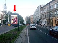 Скролл №177522 в городе Львов (Львовская область), размещение наружной рекламы, IDMedia-аренда по самым низким ценам!