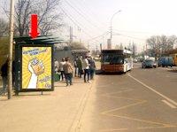 Ситилайт №177545 в городе Львов (Львовская область), размещение наружной рекламы, IDMedia-аренда по самым низким ценам!