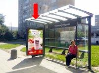 Ситилайт №177551 в городе Львов (Львовская область), размещение наружной рекламы, IDMedia-аренда по самым низким ценам!