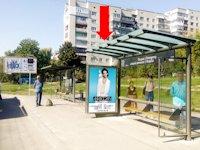 Ситилайт №177553 в городе Львов (Львовская область), размещение наружной рекламы, IDMedia-аренда по самым низким ценам!